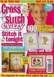 Cross Stitch Crazy №12 2000