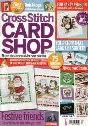 Cross Stitch Card Shop №93 2013