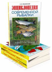 Серия Своими руками (27-41 книга)