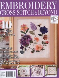 Embroidery Cross Stitch & Beyond Vol.20 №9 2013