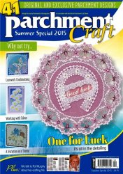 Parchment Craft - Summer Special 2015