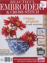 Embroidery & Cross Stitch Vol.22 №6  2014