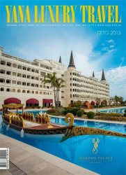 Yana Luxury Travel №10 (Лето 2015 / Украина)
