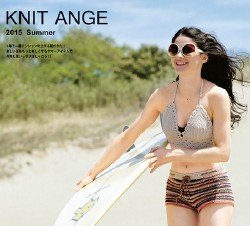 Angers knit - Summer 2015
