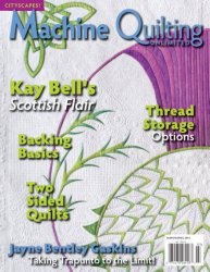 Machine Quilting Unlimited №3 2014