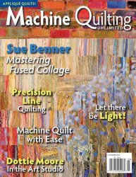 Machine Quilting Unlimited №5 2014