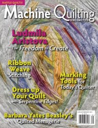 Machine Quilting Unlimited №1 2014