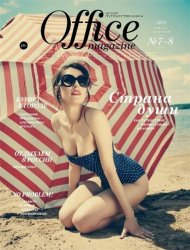 Office magazine №7-8 (июль-август 2015)