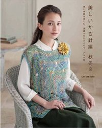 Beautiful crochet knitting Fall 8 2015
