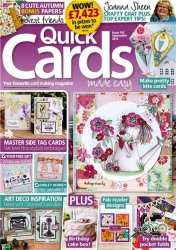 Quick Cards Made Easy №143 2015