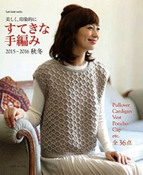 Nice Knitting 2015-2016 Fall