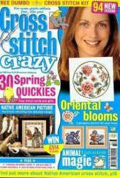 Cross Stitch Crazy №32, 2002