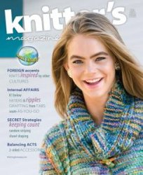 Knitter's Magazine №120 Fall 2015