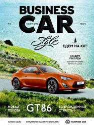 Business Car Style №16 (лето 2015)