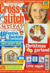 Cross Stitch Crazy №40, 2002