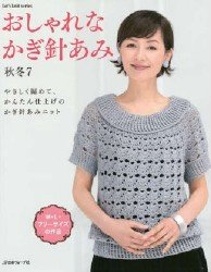 Let's Knit Series NV80446 2015