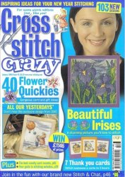 Cross Stitch Crazy №42, 2003