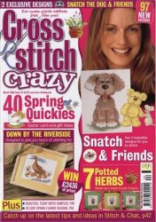 Cross Stitch Crazy �44 2003