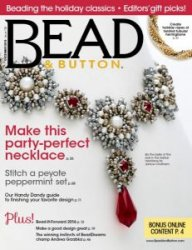Bead & Button �130 2015