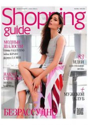 Shopping Guide №5 (май 2015)