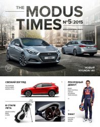 The Modus Times №5 2015