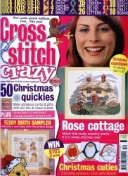 Cross Stitch Crazy №54, 2003