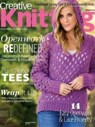 Creative Knitting  - Spring 2016