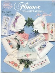 Flower Designs for towels (3571)