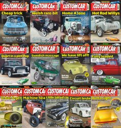 Custom Car - Full Year Collection (2015)