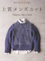 Let's knit Series NV80478 2015