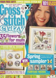 Cross Stitch Crazy �57, 2004