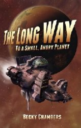 The Long Way to a Small, Angry Planet  (Аудиокнига)