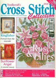 Cross Stitch Collection №33, 1997
