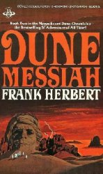 Dune Messiah  (����������)