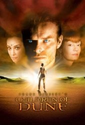 Children Of Dune  (����������)