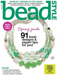 Bead Style – March 2016