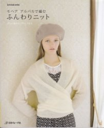 Let's knit series NV80372 2013