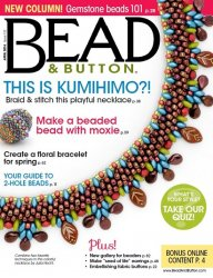 Bead & Button №132, 2016 April