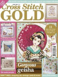 Cross Stitch Gold �128 2016