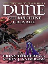 The Machine Crusade  (����������)