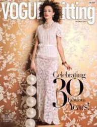 Vogue Knitting Fall 2012