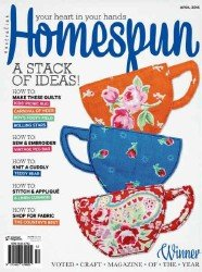 Homespun №155 2016