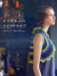 Let's knit series NV80159 2010