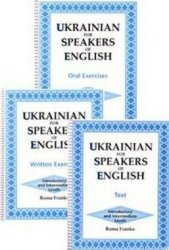Ukrainian for Speakers of English: In three parts