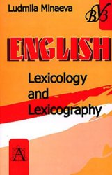 English. Lexicology and Lexicogfaphy