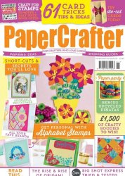 Papercrafter №94, 2016