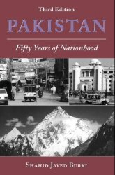 Pakistan: Fifty Years Of Nationhood