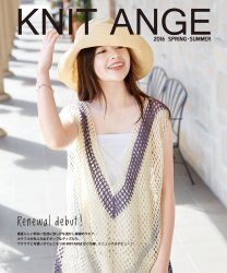 Knit Ange Spring-Summer 2016