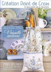 Creation Point de Croix - Agenda 2016