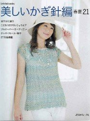 Lets Knit Series NV80324 2013